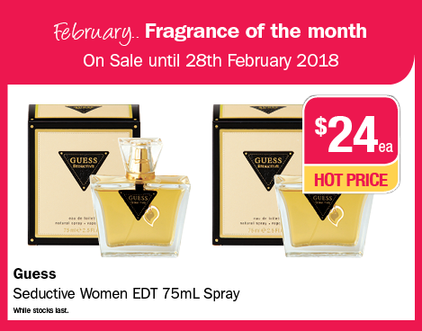 February Fragrance of the Month